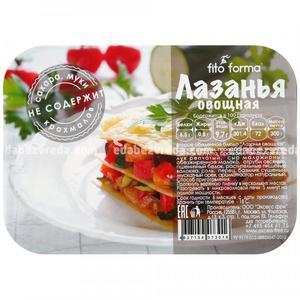 Лазанья овощная Fito Forma, 300 г.);