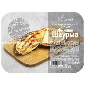 Покет-пицца Фитнес Шаурма Fito Forma, 280 г.);