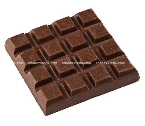 Шоколад из кэроба Royal Forest с лесными орехами, 75 г