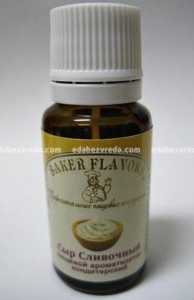 Ароматизатор пищевой Baker Flavors Сыр сливочный, 10 мл);