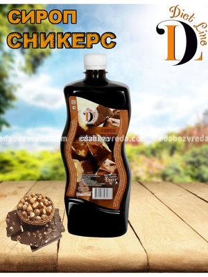 Сироп низкокалорийный Diet Line Сникерс, 1 л.);
