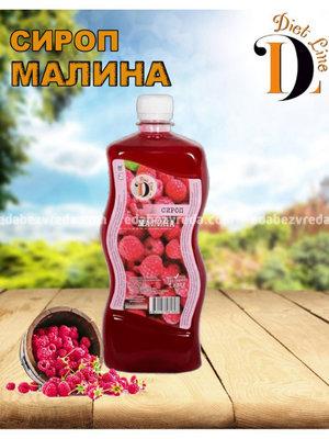 Сироп низкокалорийный Diet Line Малина, 1 л.);