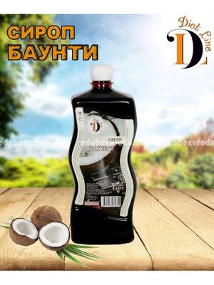 Сироп низкокалорийный Diet Line Баунти, 1 л.);