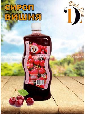 Сироп низкокалорийный Diet Line Вишня, 1 л.);