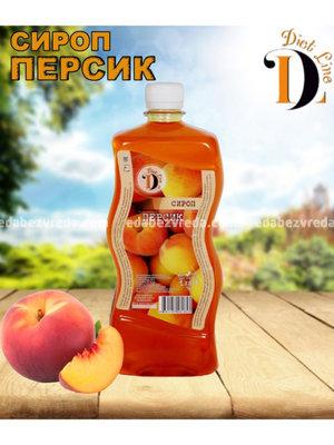 Сироп низкокалорийный Diet Line Персик, 1 л.);