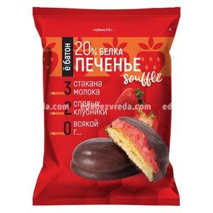 """Печенье протеиновое с суфле """"Ёбатон"""" клубника, 50 г.);"""