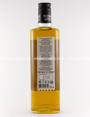 """Масло горчичное коричневое нерафинированное """"Масляный Король"""", 350 мл.);"""