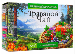"""Травяной чай """"Целебный дар Алтая"""" №7 Успокаивающий, 20 ф.п.);"""