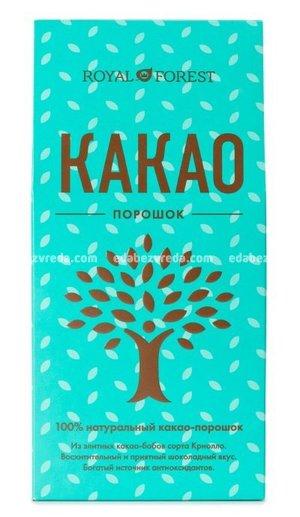 Какао-порошок натуральный 12% Royal Forest, 100 г.);