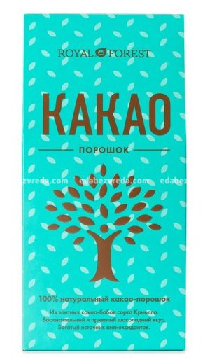 Какао-порошок Royal Forest 12%, 100 г);