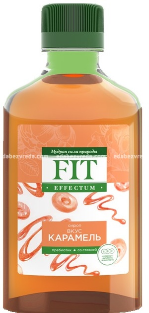 Сироп со стевией и пребиотиком FitEffectum Карамель, 250 мл.);