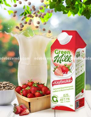 """Растительный напиток Green Milk """"Клубника"""", 0,75 л.);"""