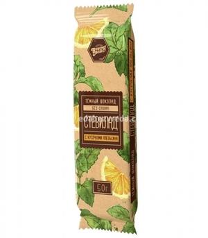 "Шоколад молочный без сахара ""Стевилад"" Апельсин, 50 г.);"