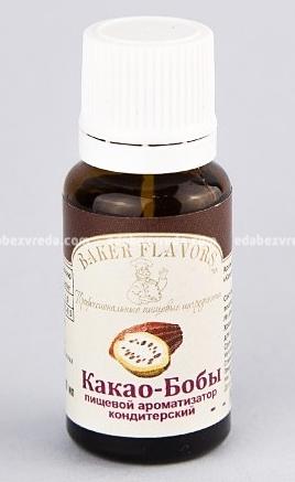 Ароматизатор пищевой Baker Flavors Какао-Бобы, 10 мл);