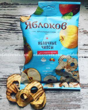 """Яблочные чипсы натуральные """"Яблоков"""" из сладких яблок, 25 г"""