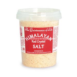 Гималайская соль красная (мелкий помол 0.7-1 мм) 482 г.);