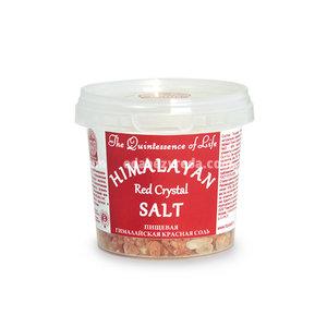 Гималайская соль Красная (крупный помол 2-5 мм), 284 г.);