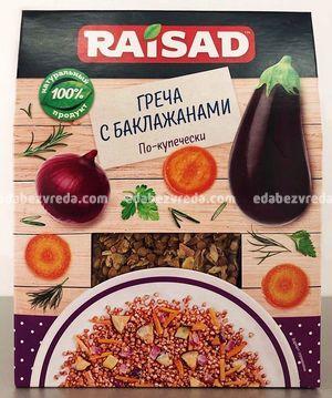 "Греча с баклажанами ""По-купечески"" RAISAD, 315 г"