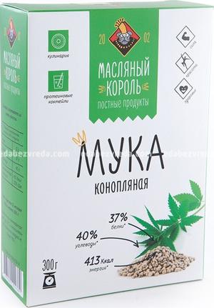 """Мука конопляная """"Масляный король"""", 300 г.);"""