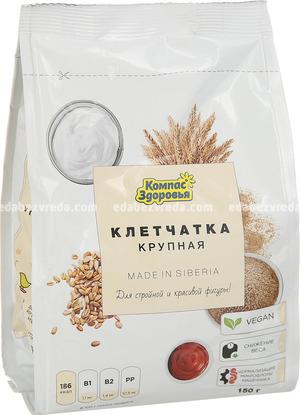 """Клетчатка пшеничная крупная """"Компас Здоровья"""", 150 г.);"""