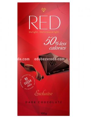 Шоколад Red Delight Тёмный, 100 г.);