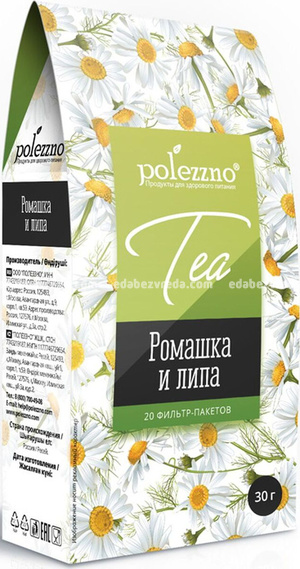 Ромашка и липа в пакетиках POLEZZNO, 30 г.);