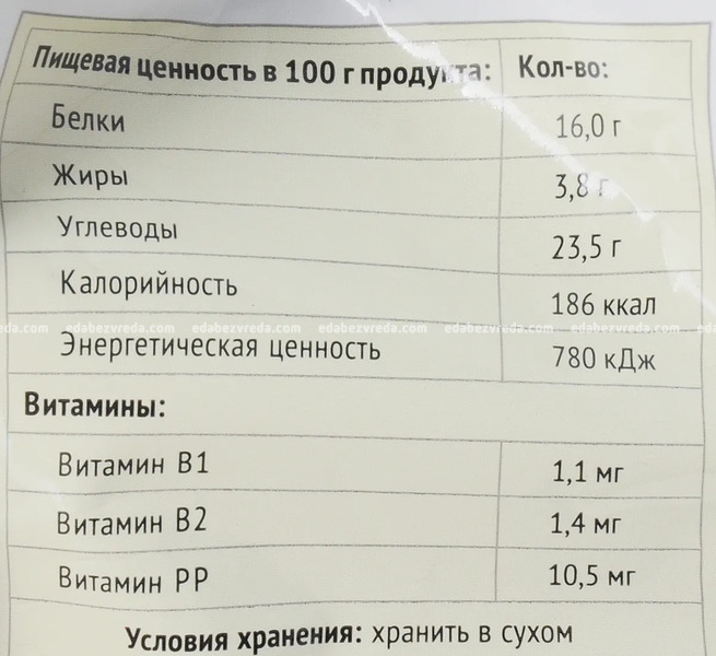 """Клетчатка пшеничная мелкая """"Компас Здоровья"""", 200 г."""