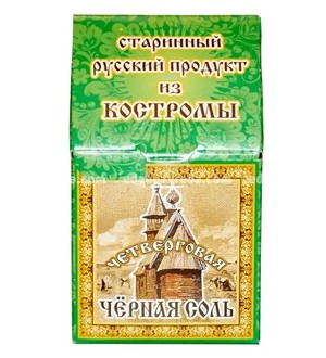 Чёрная четверговая соль, 40 г.);