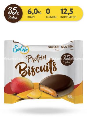 """Печенье глазированное с белково-кремовой начинкой """"Манго"""" Protein Biscuits Solvie, 55 г.);"""