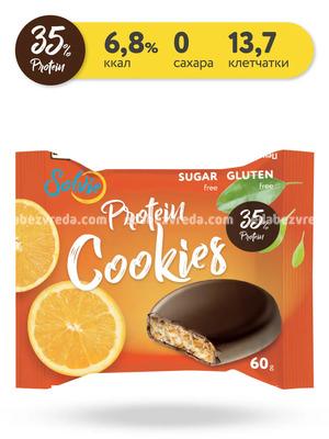 Печенье протеиновое апельсиновое в молочной глазури Protein Cookies Solvie, 60 г.);