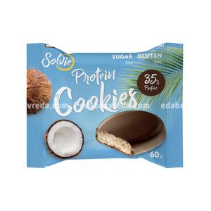 Печенье протеиновое кокосовое со стружкой в молочной глазури Protein Cookies Solvie, 60 г.);