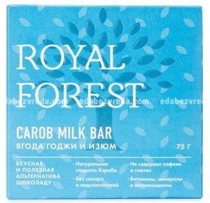 Шоколад из кэроба Royal Forest с ягодой годжи и изюмом, 75 г);
