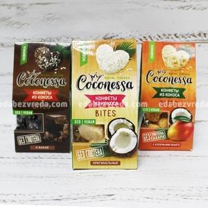 Конфеты из кокоса Coconessa С какао, 90 г