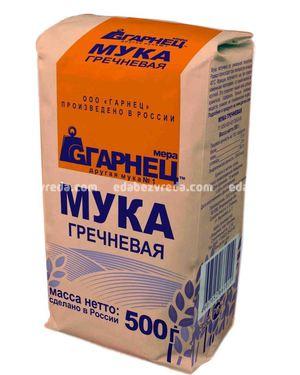 """Мука """"Гарнец"""" гречневая без глютена, 500 г."""