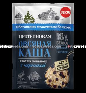 Каша протеиновая овсяная Bionova с черникой, 40 г.);