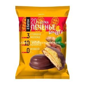 """Печенье протеиновое с суфле """"Ёбатон"""" арахис, 50 г.);"""