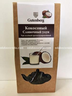 Чай зелёный листовой Gutenberg Кокосовый Сливочный Улун, 100 г);