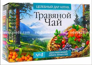 """Травяной чай """"Целебный дар Алтая"""" №4 Для обмена веществ, 20 ф.п.);"""