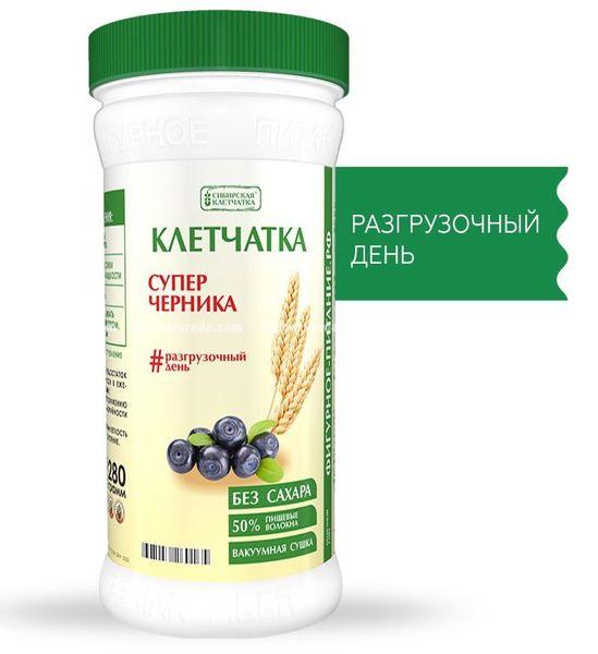 "Клетчатка Сибирская ""Суперчерника"", 280 г."