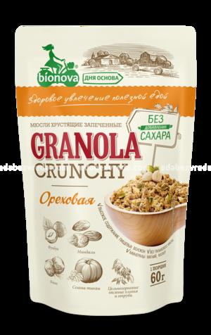 Мюсли хрустящие Granola Bionova ореховые, 60 г.);
