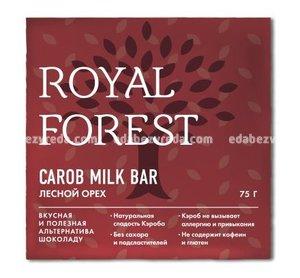 Шоколад из кэроба Royal Forest с лесными орехами, 75 г);