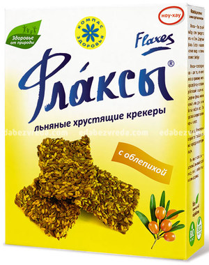 """Флаксы """"Компас Здоровья"""" с Облепихой, 150 г);"""