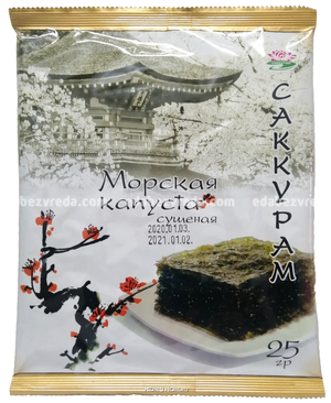 """Морская капуста """"Саккурам"""" сушёная в пластинах, 25 г.);"""