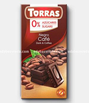 Шоколад Torras Тёмный с кофейными зёрнами, 75 г.);