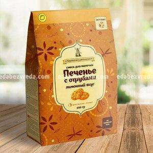 Смесь для Печенья с отрубями ЛИМОНОЕ Diet Bake, 500 г.);