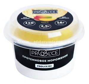Мороженое протеиновое Prolce Манго,100 г);