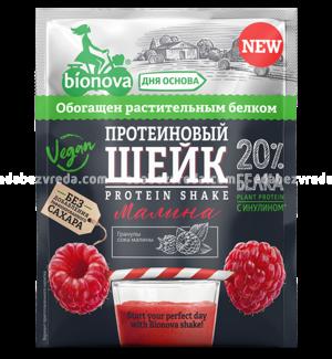 Шейк протеиновый Bionova с малиной, 25 г.);