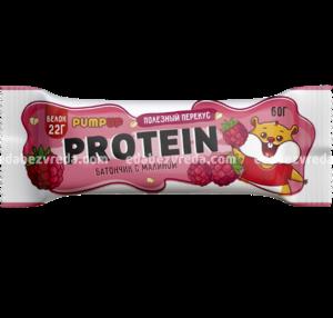 Батончик протеиновый с малиной PUMP UP, 60 г.);