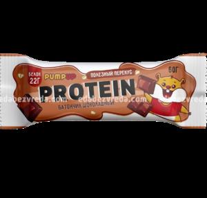 Батончик протеиновый шоколадный PUMP UP, 60 г.);