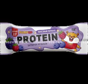 Батончик протеиновый ягодный PUMP UP, 60 г.);